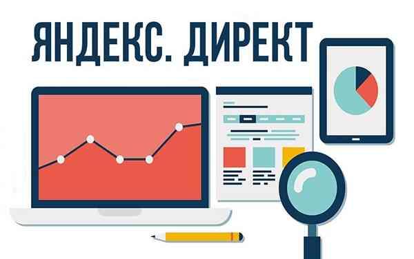 10 советов, как сэкономить на рекламе в Яндекс.Директ