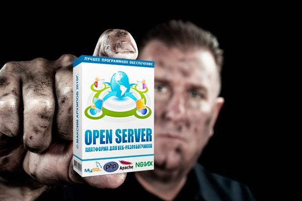Установка и настройка Open Server