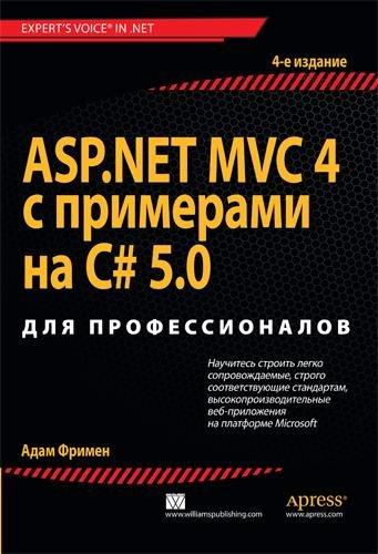 Pro Asp.net Mvc 5 (experts Voice In Asp.net) Pdf