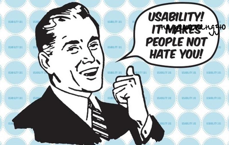Что такое продвижение сайтов в интернете форум