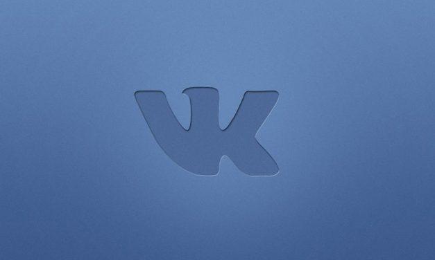 Как раскрутить группу ВКонтакте: ТОП-3 ошибки админов при раскрутке групп
