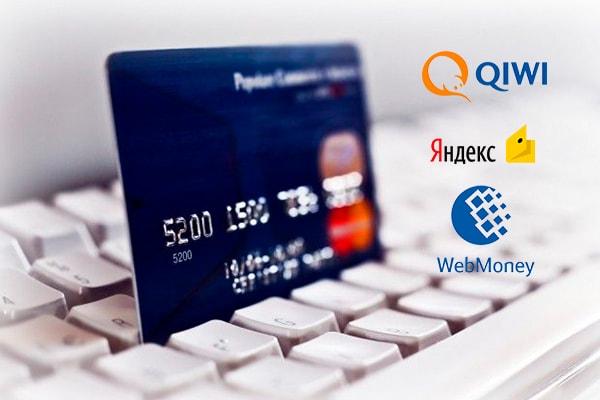 Обзор различных платежных онлайн-систем