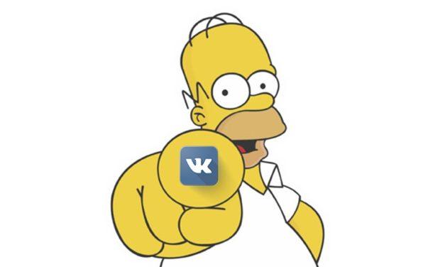 Как увеличить прибыль с рекламы в группе Вконтакте