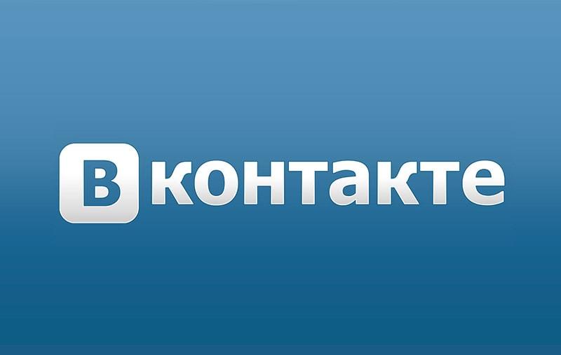 Как бесплатно добавить подписчиков Вконтакте