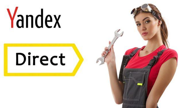 Показатели эффективности рекламных компаний в Яндекс.Директ
