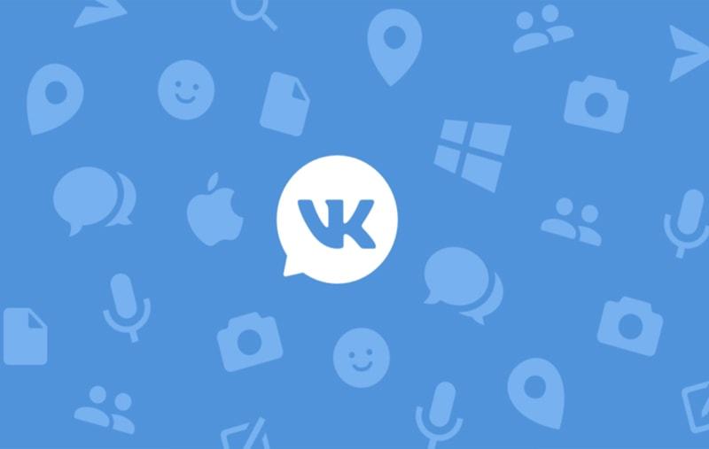 Как повысить статистику в группе Вконтакте?