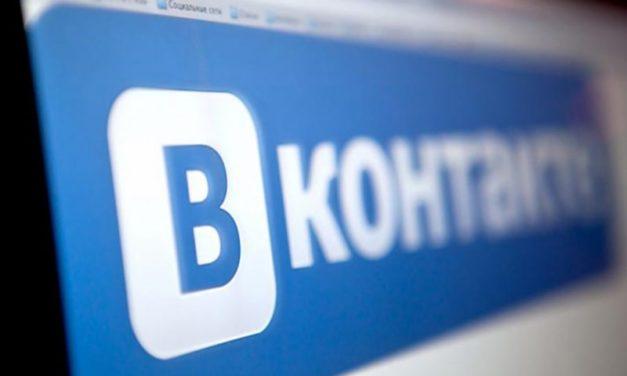 Три правила создания успешной группы ВКонтакте