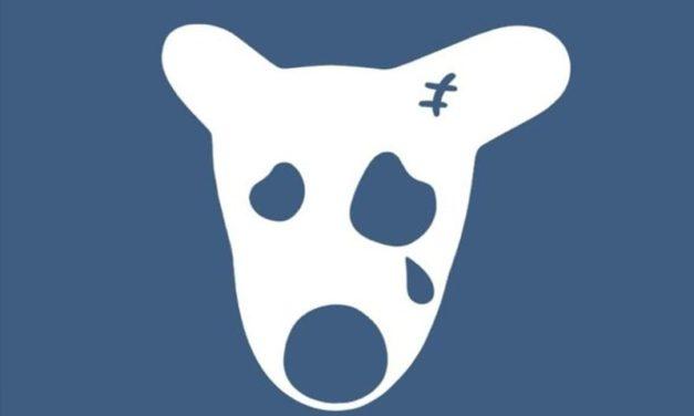 Как взломать аккаунт в Вконтакте: 10 популярных способов
