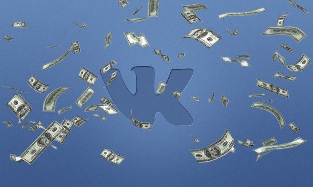 Заработок в вконтакте: способы получения дохода в любимой сети