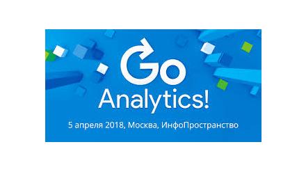Рассказываем о предиктивной аналитике на Go Analytics: 5 апреля, Москва