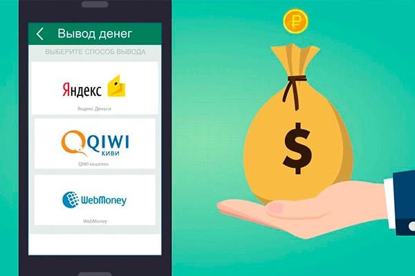 Способы мобильных заработков или какие возможности для подработки открывает обычный смартфон