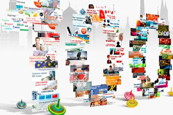 Сайт – как инструмент рекламной компании