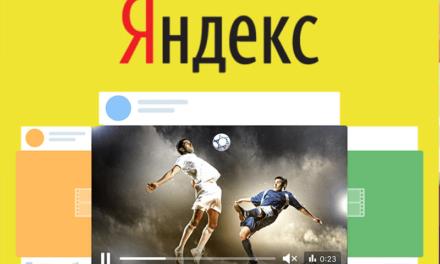 Видеосеть Яндекса расширяет географию: 16 новых телеканалов