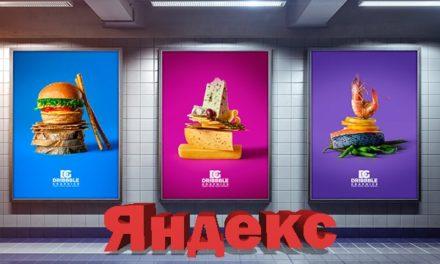 Яндекс начал продажу цифровой рекламы в помещениях