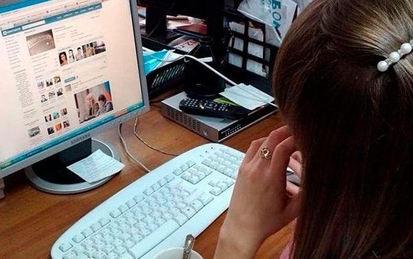 Выгодно ли работать администратором в социальных сетях?