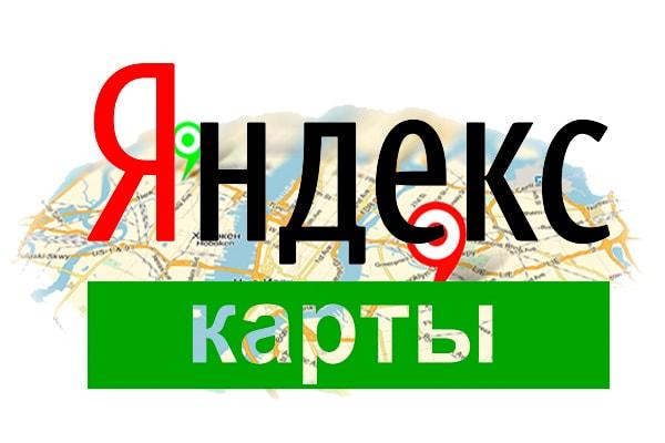 Яндекс рассказал как ищут бизнес на Картах