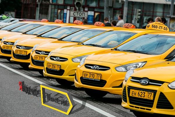 Виджет для заказа такси: как поставить его на сайт и получать проценты с заказов
