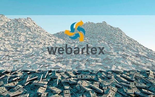 Заработок на сайте с помощью Webartex