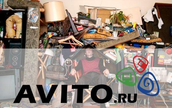 Заработок на Авито: схема честного заработка без вложений