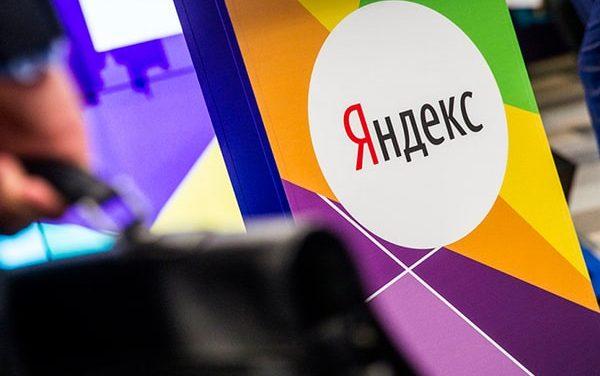 Исследование: реклама в Видеосети Яндекса, цифры и тенденции