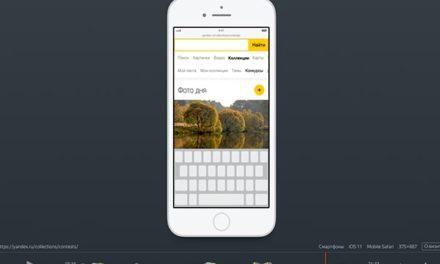 Развиваем Вебвизор 2.0: более подробные записи и улучшенный плеер