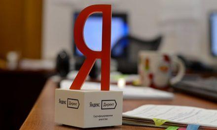 Зачем Яндексу частные специалисты по Директу