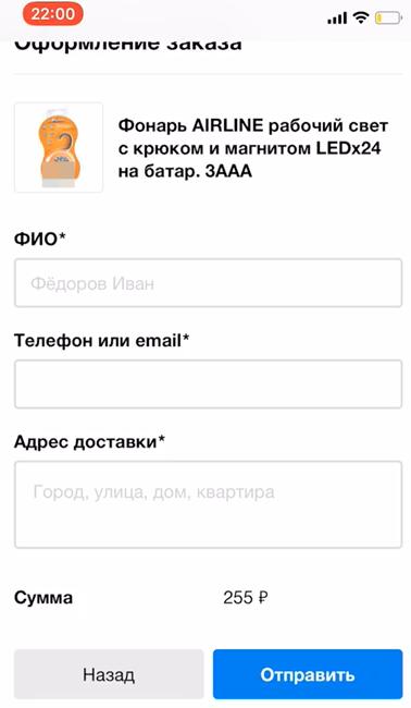 Турбо-страницы для интернет магазинов: покупка в один клик и выход из беты