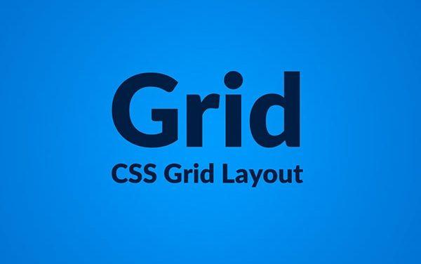 CSS Grid Layout – новый взгляд на разметку страницы