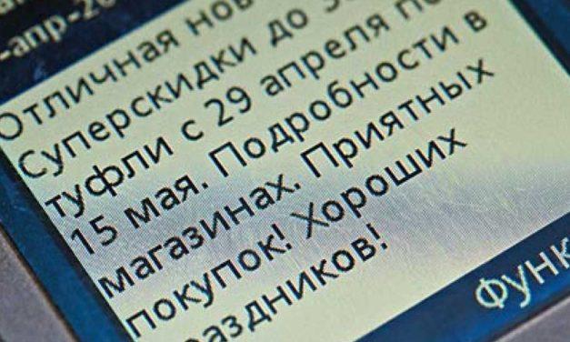 Кроме AIDA: как еще можно написать короткое продающее сообщение