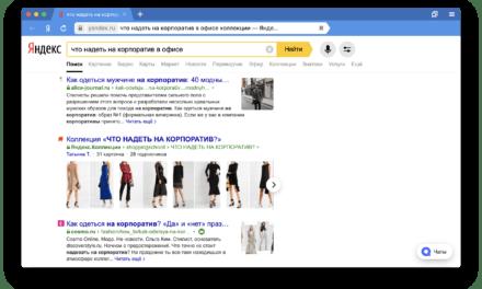 Продвижение контента в Яндекс.Директе — новый тип кампаний выходит в открытую бету