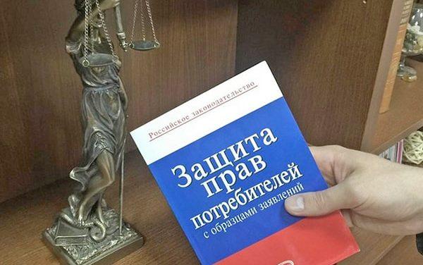 Самозанятые и права потребителей: что нужно для законной работы