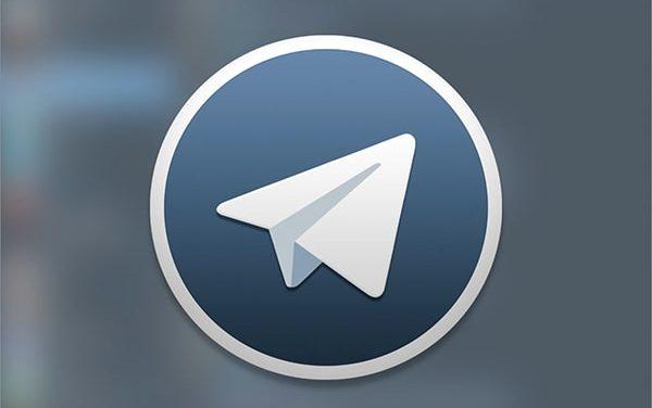 Какими преимуществами и особенностями обладают каналы Телеграмм